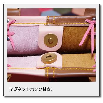 自分で作るハンドバッグ 革小物体験